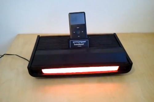 Atari Ipod Doc Complete