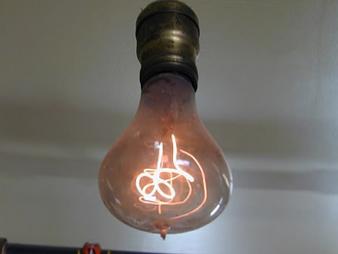 Keep It Cool | Elemental LED:Keep It Cool,Lighting